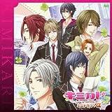 キミカレ~新学期~ミニドラマCD+α / marina (演奏) (CD - 2012)