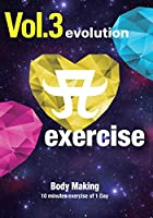 A exercise Vol.3 evolution Body Making [DVD]