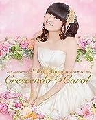 [Amazon.co.jp限定]20th Anniversary 田村ゆかり Love Live *Crescendo Carol*(オリジナルA4サイズクリアファイル付き)