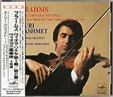 ブラームス:ヴィオラ・ソナタ 第1番 第2番 ヴィオラ三重奏曲イ短調