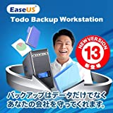 EaseUS Todo Backup Workstation 13 体験版|ダウンロード版