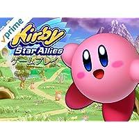 Kirby Star Allies  ゲームプレイ