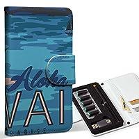 スマコレ ploom TECH プルームテック 専用 レザーケース 手帳型 タバコ ケース カバー 合皮 ケース カバー 収納 プルームケース デザイン 革 ハワイ ヤシの木 海 012322