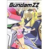 機動戦士ガンダム ZZ 7