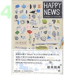 HAPPY NEWS