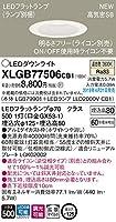 パナソニック(Panasonic) 天井埋込型 LED(温白色) ダウンライト 浅型8H・高気密SB形・拡散タイプ(マイルド配光) 調光タイプ(ライコン別売) 埋込穴φ125 XLGB77506CB1