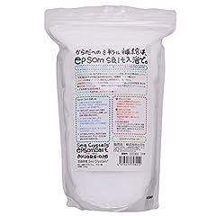 エプソムソルト コスメティックウォーター 2.2kg入浴剤 (浴用化粧品)クエン酸配合 シークリスタルス