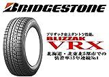 ブリヂストン(BRIDGESTONE) スタッドレスタイヤ 4本セット BLIZZAK VRX 215/55R17