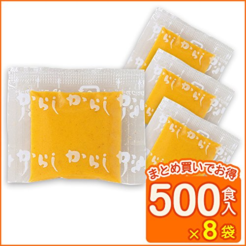 アミュード ねりからし 業務用 練辛子 (2.2g×500食入×8袋) 小袋