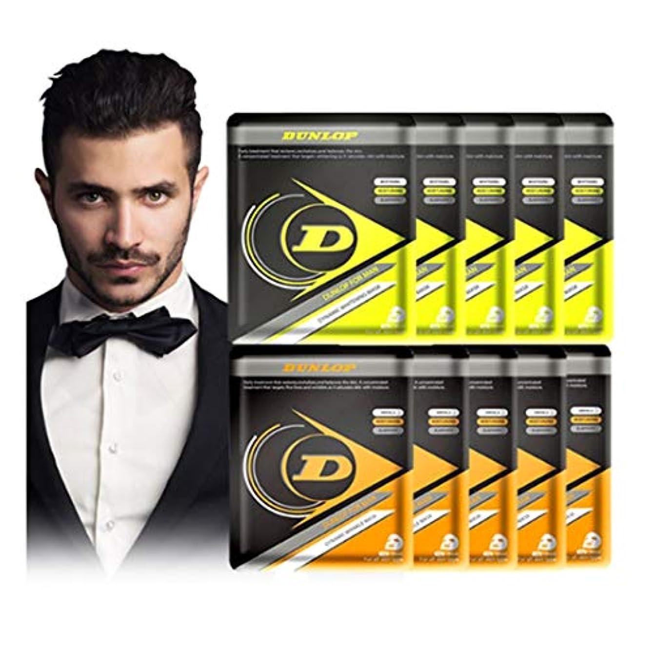 払い戻し装備する発生するDUNLOP FOR MAN 男性美白機能性マスクパック10ea(海外直送品)