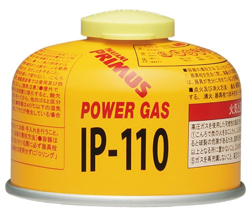 GAS CARTRIDGE 小型ガス IP-110