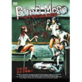 Blind Moon~女子高生吸血鬼伝説 [DVD]