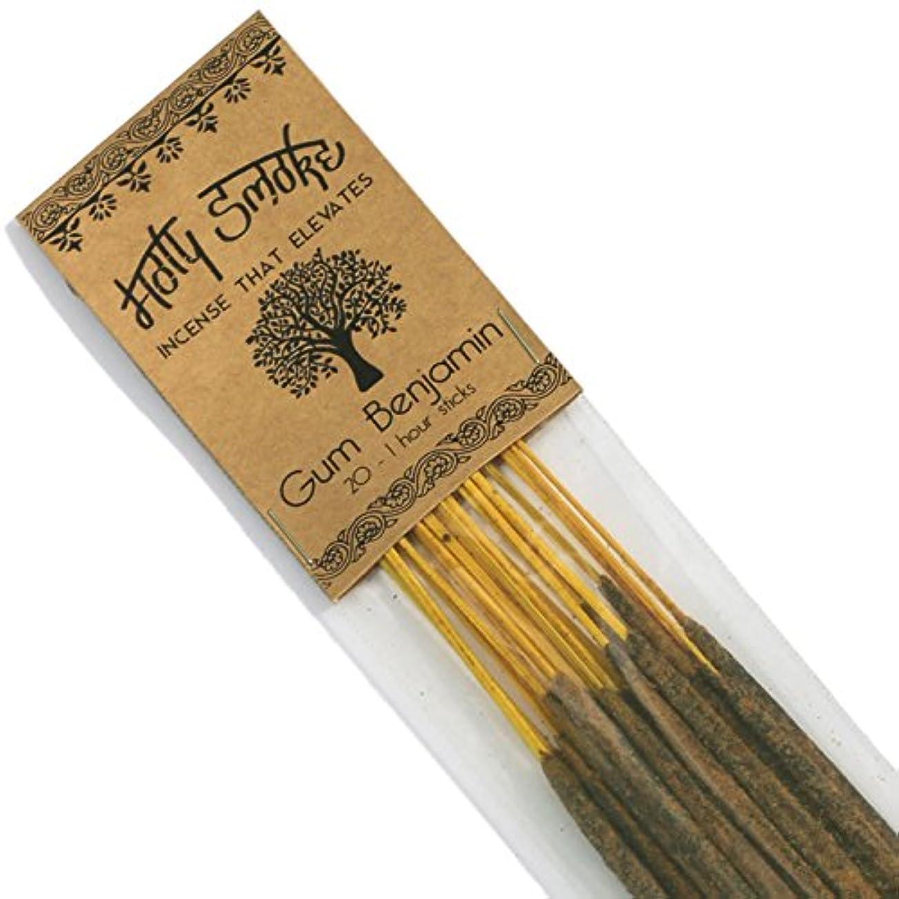 気がついて受粉者純粋なHoly Smoke Gum Benjamin、すべての自然Honey樹脂Incense、20 Sticks