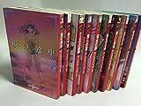 おいしいコーヒーのいれ方 (Jump J BOOKS) 全10巻完結セット (JUMP)