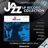 ジャズLPレコードコレクション 27号 (スピーク・ノー・イーヴル ウェイン・ショーター) [分冊百科] (LPレコード付) (ジャズ・LPレコード・コレクション)