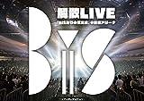 BiS解散LIVE 「BiSなりの武道館」 (2枚組DVD)