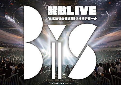 BiS解散LIVE 「BiSなりの武道館」 (2枚組Blu-ray Disc)