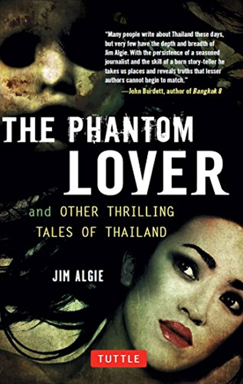 カップ感覚ハンバーガーThe Phantom Lover and Other Thrilling Tales of Thailand (English Edition)