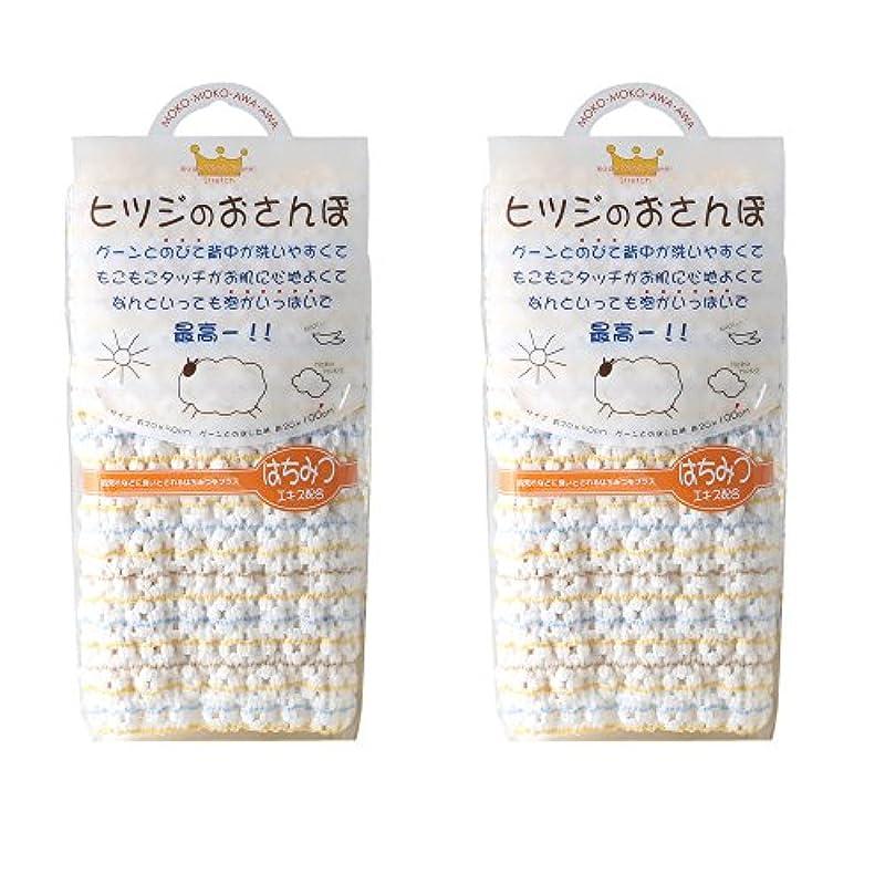ヨコズナクリエーション ヒツジのおさんぽボディタオル 2枚入 (はちみつイエロー)