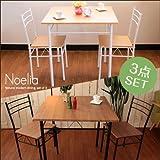 ナチュラルモダン ダイニングテーブル3点セット Noelia:ノエリア (テーブル+椅子2脚) ブラウンカラー