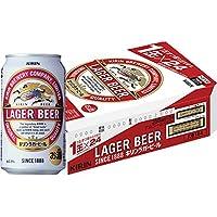 Kirin 麒麟 Lager Beer 啤酒