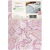 メリーナイト 綿100% ガーゼ 毛布カバー 「マーブル」 シングル ピンク PC15013-16