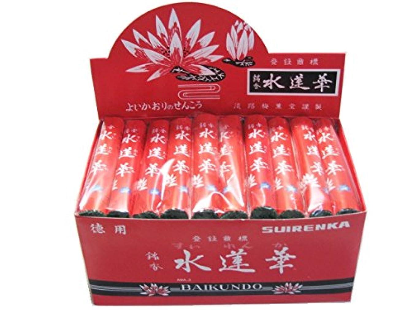 植物のブルジョン統治可能淡路梅薫堂のお線香 徳用水蓮華 大把 2p × 25袋×12箱 #300