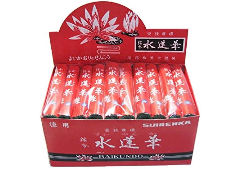 プレゼンテーションりんご建物淡路梅薫堂のお線香 徳用水蓮華 大把 2p × 25袋×12箱 #300