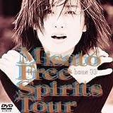 misato born10 Free Spirits Tour [DVD]