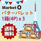 「マーケットオー バターパレット(4個入)x3BOX」 marketO 韓国お菓子 お菓子 おやつ butter palet 韓国食品 韓国 butterpalet