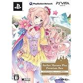 メルルのアトリエ Plus ~アーランドの錬金術士3~ プレミアムボックス - PS Vita