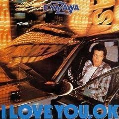 矢沢永吉「雨のハイウェイ」の歌詞を収録したCDジャケット画像