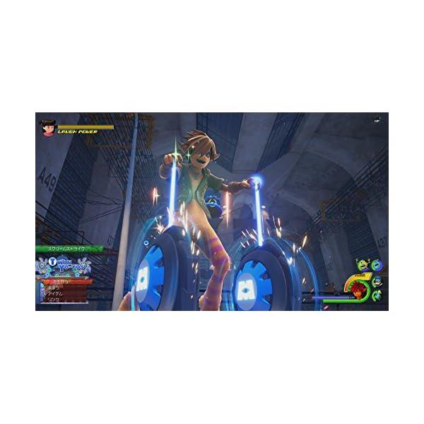 キングダム ハーツIII - PS4の紹介画像12