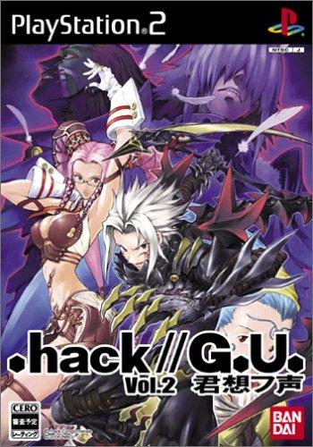 .hack//G.U. vol.2 君想フ声 特典 プレミアム収納BOX付きの詳細を見る