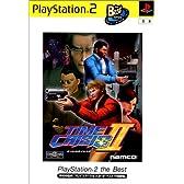 タイムクライシス2 PlayStation 2 the Best