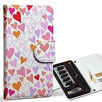 スマコレ ploom TECH プルームテック 専用 レザーケース 手帳型 タバコ ケース カバー 合皮 ケース カバー 収納 プルームケース デザイン 革 ラブリー 赤 レッド 模様 ハート 008656