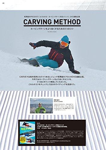 CARVE MAGAZINE 2017 (メディアパルムック)