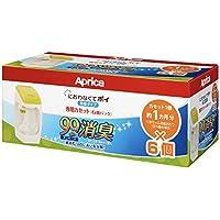 Aprica (アップリカ) 紙おむつ処理ポット におわなくてポイ 消臭タイプ 専用カセット 6個パック 09126 「消臭」?「抗菌」?「防臭」