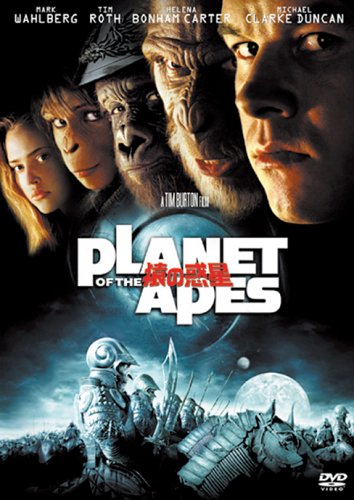PLANET OF THE APES/猿の惑星 [DVD]の詳細を見る