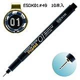 サクラクレパス 水性ペン ピグマ 0.1mm 黒 10本 ESDK01#49-10P 画像
