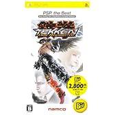 鉄拳 ダーク リザレクション PSP the Best