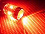 CURE(キュア) LEDバルブ ノーザンライツ S25 30W レッド シングル 180° 平行ピンタイプ BA15S 1本