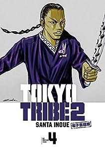 TOKYO TRIBE 2【秋田書店電子版】 4