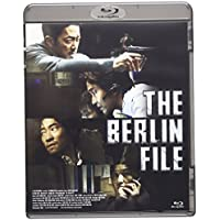 ベルリンファイル Blu-ray