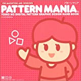 PATTERN MANIA (MdN books)