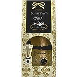 シャルダン SHALDAN ステキプラス スティック 消臭芳香剤 部屋用 本体 ムーンライトシャボンの香り 45ml