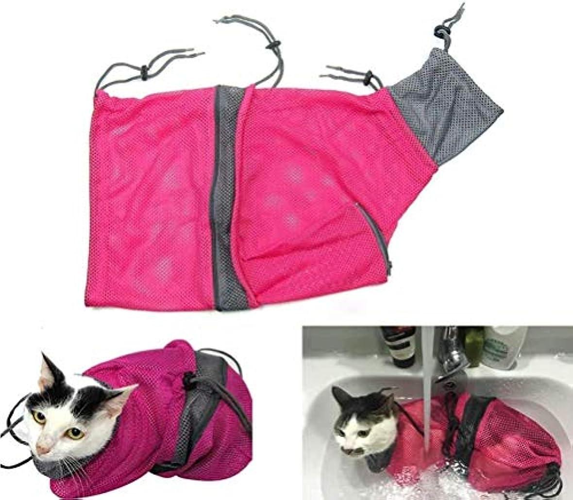 協同道徳教育教師の日Aftago 猫用 ネット みのむし袋 洗濯キャットバッグ 保定袋 猫 点眼 耳掃除 爪切り 入浴 脱走防止 動物病院 ペット美容室 飼い主家庭などに適用