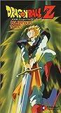 Dragon Ball Z: Majin Buu / Tactics [VHS] [Import]