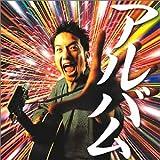ギター侍のうた弐 ~完全保存盤~ (DVD付)
