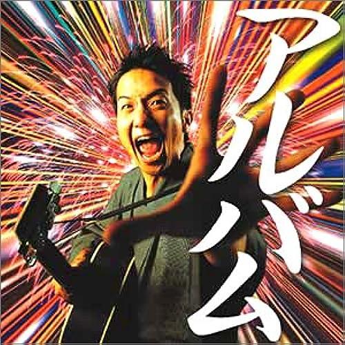 ギター侍のうた弐 ~完全保存盤~